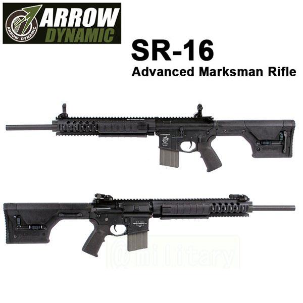 SR-16