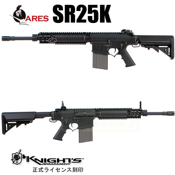 SR25K