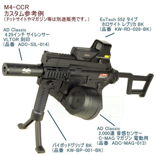 M4CCR