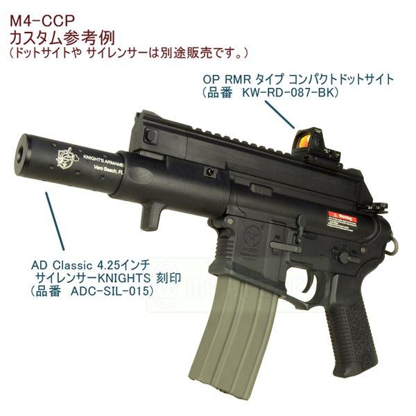 M4CCP