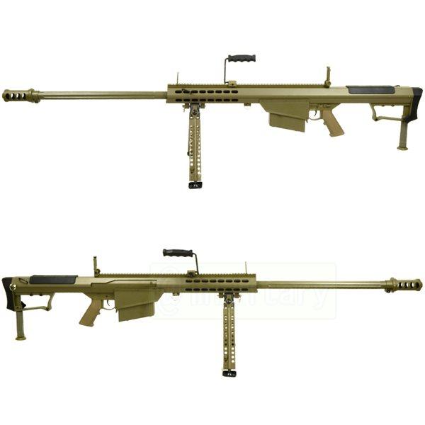 バレットM107A1