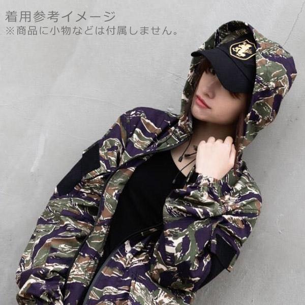 TMC NYCO Jacket ( Blue Tiger Stripe Camo )