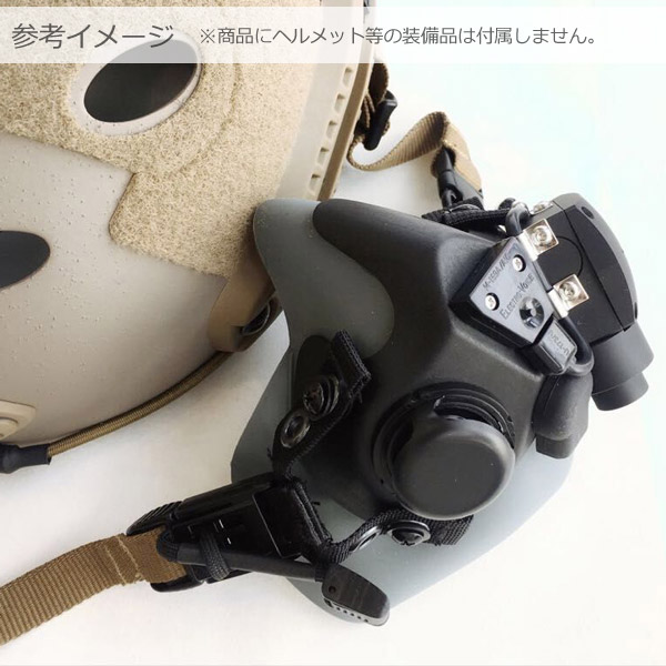 TMC PHT Mask