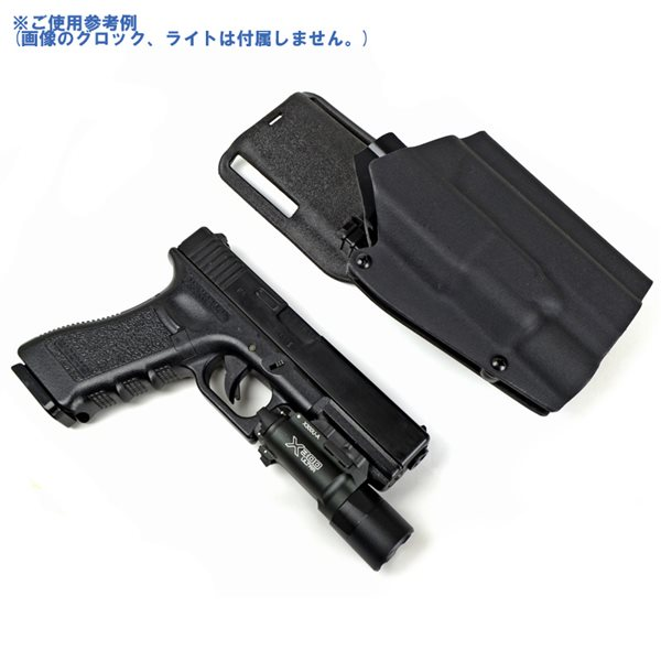 TMC X300 Light-Compatible For GBB Glock (BK)