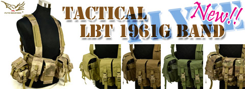 FLYYE Tactical LBT 1961G Band各色