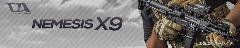 nemesis x9