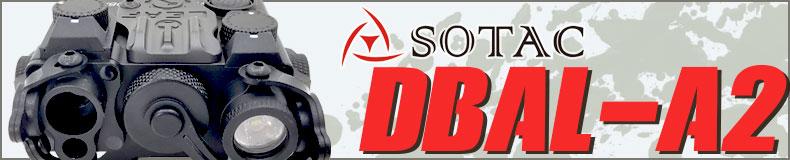 SOTAC DBAL-A2