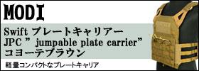 MODI JPC