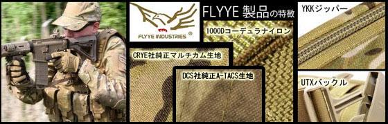 FLYYE